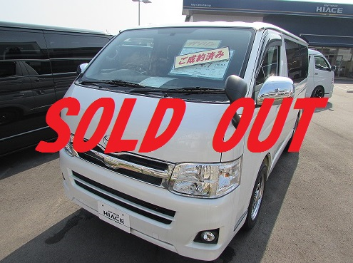 SOLD★OUT