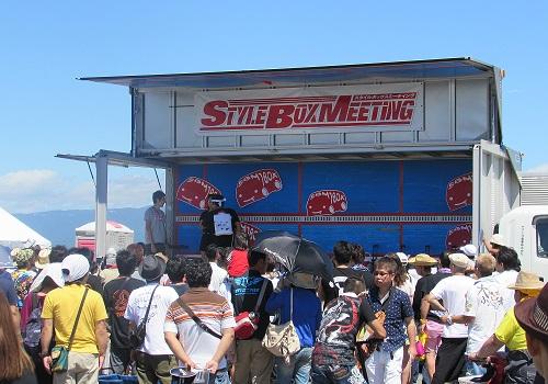 SBM関西★