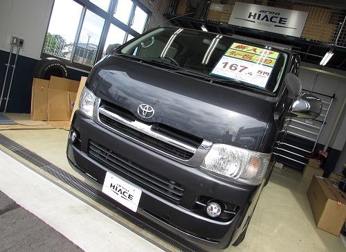 U-Car 新入荷情報⑪!