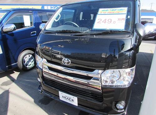 ハイエースU-Car~今が買いっ!