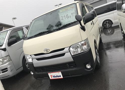U-Car新入荷情報⑮!