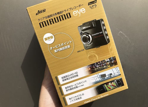 IMG_9122[1]
