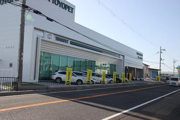 滋賀トヨペットに新店舗が誕生!!
