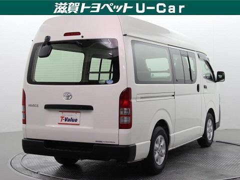 U-Car新入荷情報⑭!