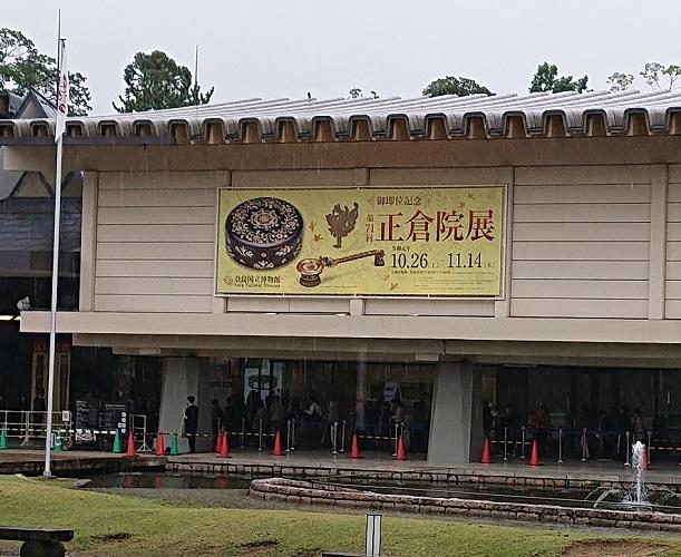 奈良に行ってきました♪