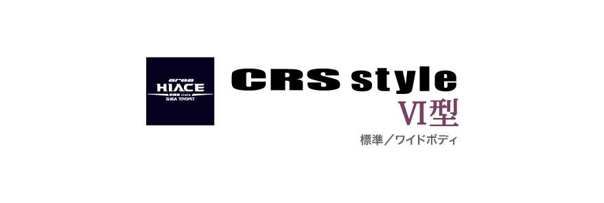 aH_com_crs_4_01