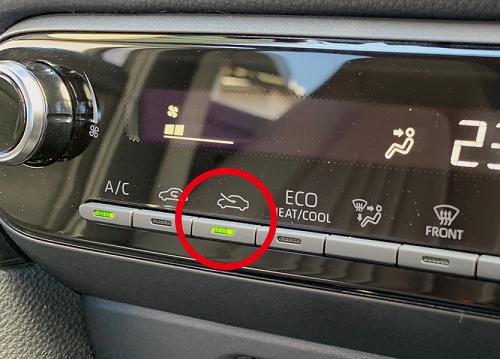 効率的な車内の換気方法!